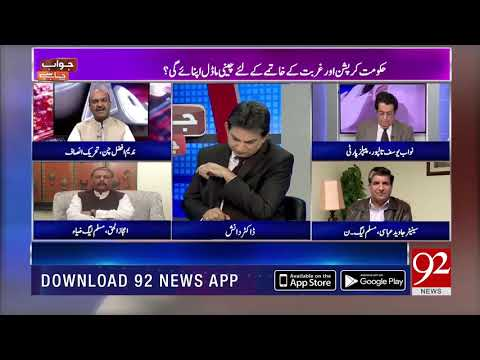 PM Imran Khan focuses on anti corruption agenda says Nadeem Afzal Chan| 6 Nov 2018 | 92NewsHD
