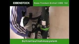 Eibenstock Produktvideo ETN 152 - Neu ETN 162/3