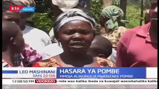 Wanaume wawili wafariki kwenye boma la pombe haramu Lugari