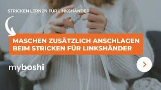 Maschenanschlag Linkshänder मफत ऑनलइन वडय
