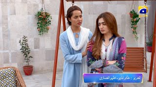 Banno - Episode 05 Promo - Tonight at 7:00 PM Only On HAR PAL GEO