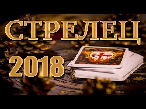 Водолей гороскоп на 2017 год женский
