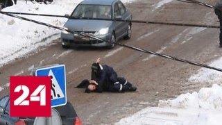 Дорожные рабочие превратили в ринг проезжую часть в Подмосковье - Россия 24