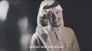 تحميل اغاني صالح مانع - لاخلا ولاعدم (فيديو كليب) MP3