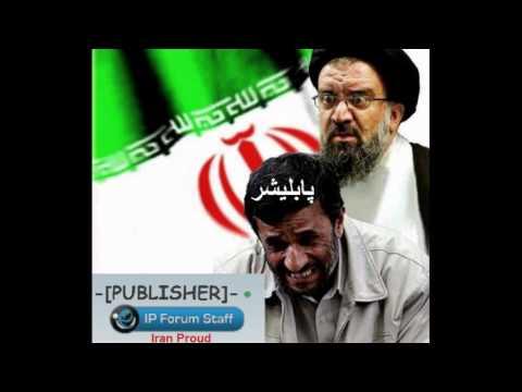 ایران پرود IranProud on YOUZEEK com