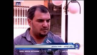 استخدام مواقع التواصل الاجتماعي في العراق | تقرير العراقية الفضائية إسراء الخفاجي
