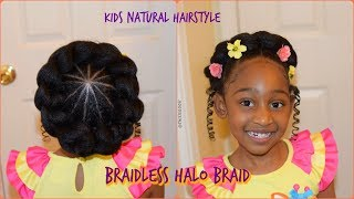 EASY BRAIDLESS HALO BRAID BEGINNER FRIENDLY KIDS NATURAL HAIRSTYLE BACK TO SCHOOL/RUBBER BAND