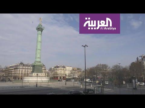 العرب اليوم - شاهد: تفتيش صارم للمسافرين في فرنسا بسبب