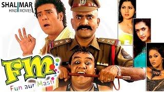 FM Fun Aur Masti Full Length Hyderabadi Movie || Aziz Naser, R K,  Adnan Sajid Khan
