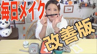 【EVERYDAY MAKEUP】 BETTER.Ver! Thanks To You, Am I A Little Bit Better!? [CC Available]