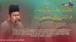 (JOHAN) Qayyim Nizar (Kelantan)-Tilawah Al-Quran Peringkat Kebangsaan 2020/1441