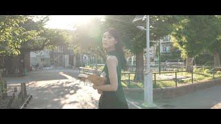"""あのね """"ジュブナイル"""" (Official Music Video)"""