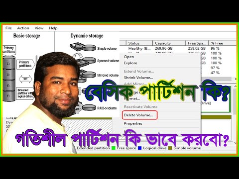 Create Basic Partition  and Dynamic Disks  Partition & MBR To GPT  Partition Styles Bangla Tutorial