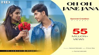 Oh Oh Jane Jaana   Cute Love Story   Pyaar Kiya Toh Darna Kya   College Love