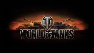 World of Tanks • Стрим