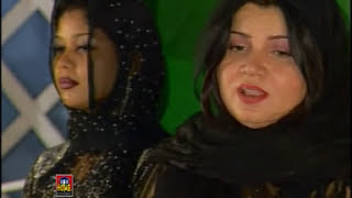 Abida Khanam Ki Naat