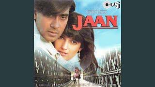 Jaan O Meri Jaan