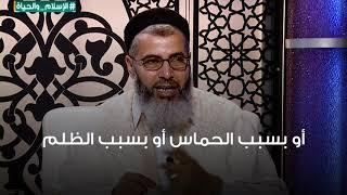 فيديو مميز / الغرب يحاول تشويه الشريعة