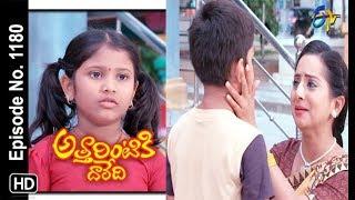 Attarintiki Daredi | 16th August 2018 | Full Episode No 1180 | ETV Telugu