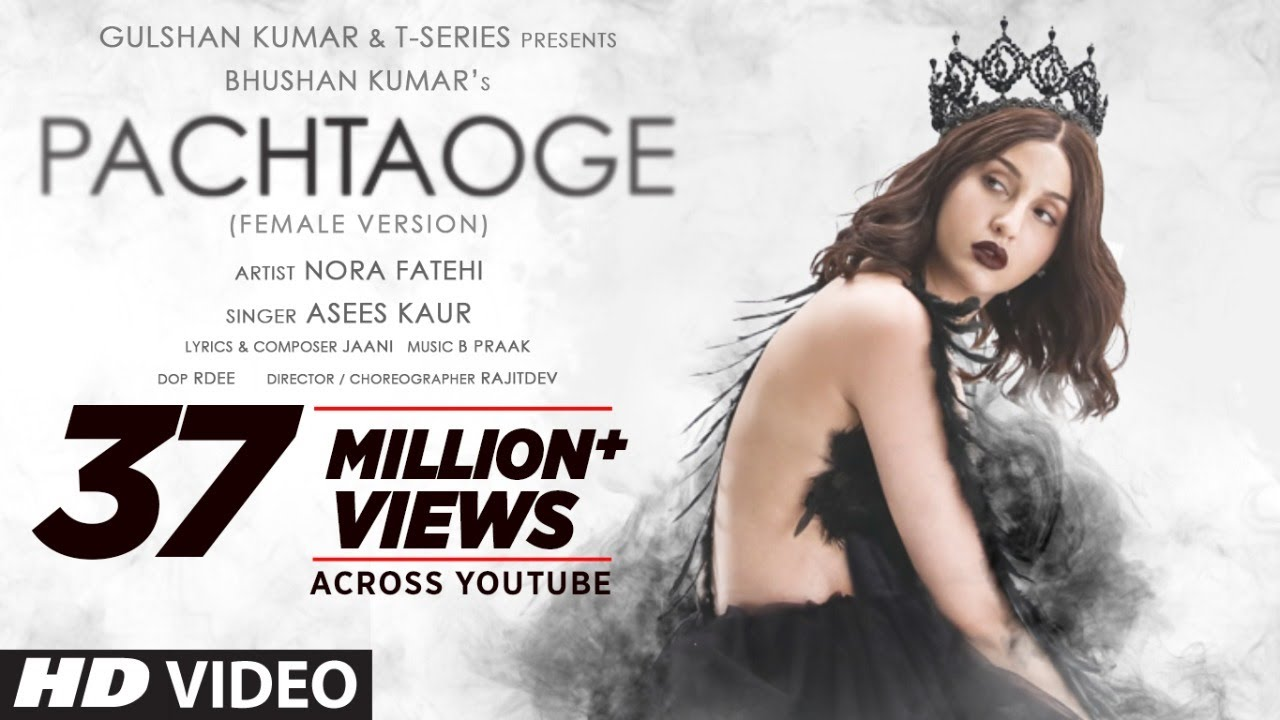 Pachtaoge Lyrics (Female Version) | Nora Fatehi| Asees Kaur Lyrics