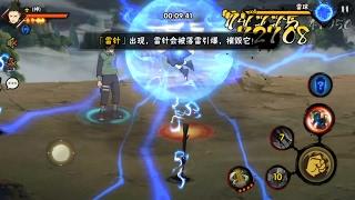 [모바일 나루토 화영닌자] 천둥보스 lv.1 솔로플레이 _ 질풍시카마루 Mobile naruto Thunder Boss Lv.1 Solo Play (火影忍者)