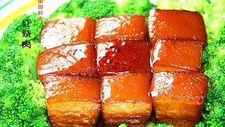 【田园时光美食】红烧肉 不油炸不炒糖色 一样好美味Braised pork belly(中文版)