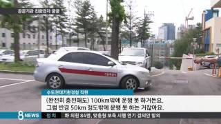 의무적으로 산 친환경차…주차장에서 '쿨쿨' / SBS