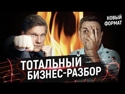 Цель 30 МИЛЛИОНОВ прибыли. Стратегическая сессия от Алексея Воронина по масштабированию бизнеса 16+