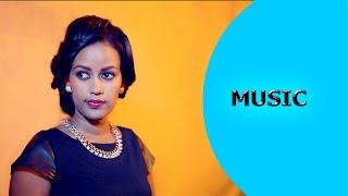 Abraham Alem (Abi) - Mekununey | መቑንነይ - New Eritrean Music 2016 - Ella Records
