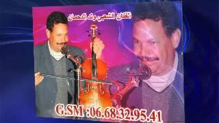 تحميل اغاني wald dahman 2014 MP3
