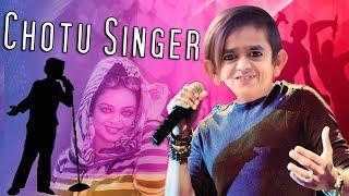 CHOTU SINGER | |Khandesh Hindi Comedy Video | Chotu Comedy
