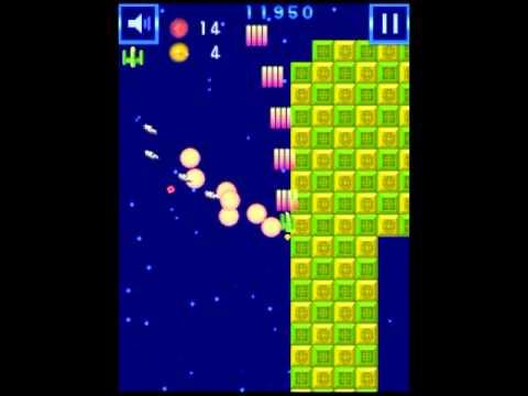 Video of GalaxyStarEmeraado