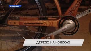Оригинальные велосипеды из дерева