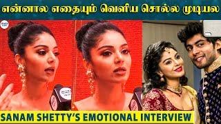 யாரையும் நம்பி நான் இருக்க தேவையில்லை - Sanam Shetty's Bold Statement | Tharshan | LittleTalks