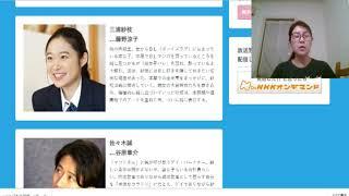 mqdefault - ドラマ「腐女子、うっかりゲイに告る」第6話レビュー