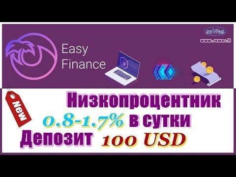 НЕ ПЛАТИТ Easy Finance - Новый низкопроцентник: 0.8-1.7% в сутки. Обзор, 29 Июля 2019