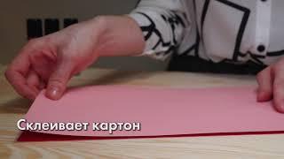 Клей-карандаш BRAUBERG ULTRA STRONG, УСИЛЕННАЯ ФОРМУЛА, 36 г, ЮЖНАЯ КОРЕЯ, 229546