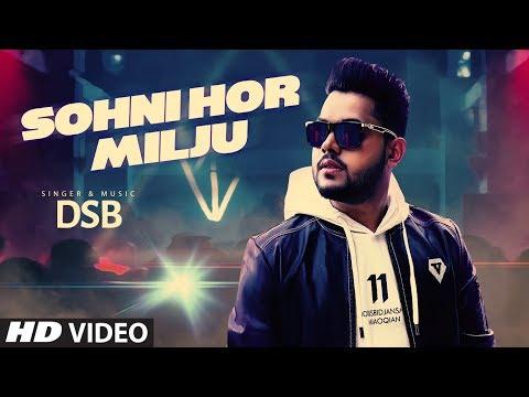 Sohni Hor Milju: DSB (Full Song) Preet Kamla | Gav