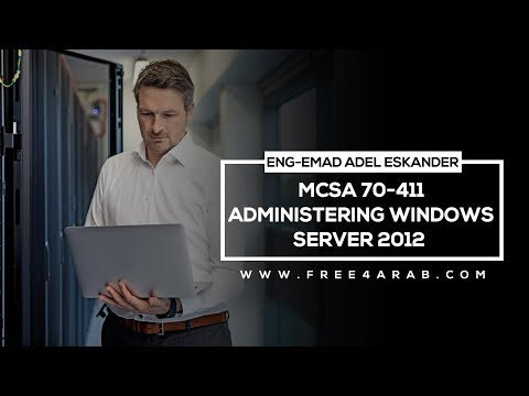 ‪14-MCSA 70-411 (Classification Encrypted) Eng-Emad Adel Eskander | Arabic‬‏