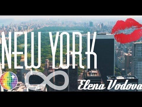 Город Нью Йорк 2016: главная достопримечательность города