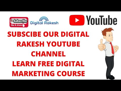 Subscibe Our Digital Rakesh Youtube Channel