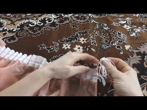 Пошив тюля своими руками