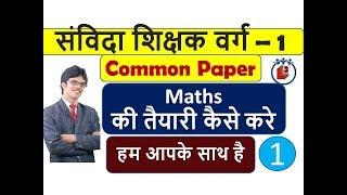 CTET 2019 | CTET EVS Notes In Hindi Medium | CTET EVS