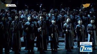 «Турандот» операсының тұсауы кесілді