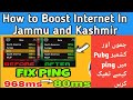 How To Increase Internet Speed In Jammu and Kashmir||Jammu and Kashmir Main Pubg High ping Problem|