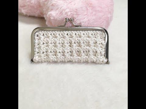 [かぎ針編み]ワッフル編みのがま口 針刺し 針収納 印鑑ケースにも。