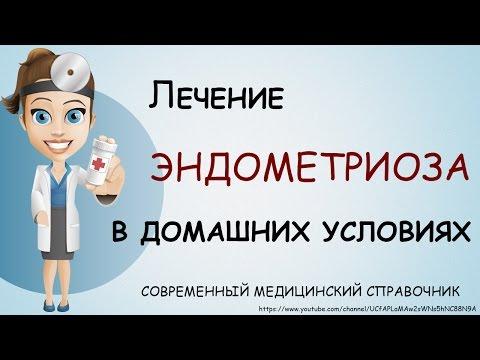Код по мкб-10 хронический гепатит