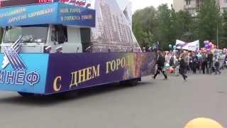 День города Кириши 2013