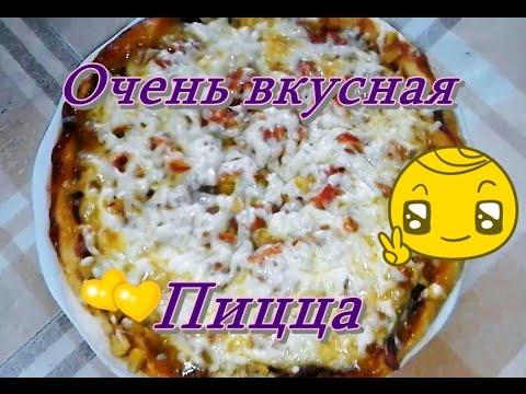 Очень вкусная Пицца в микроволновке!Готовим быстро и вкусно=)