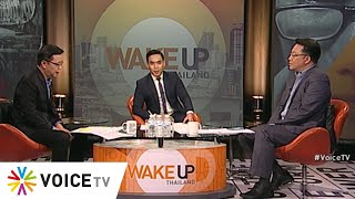 Wake Up Thailand 10 ตุลาคม 2562